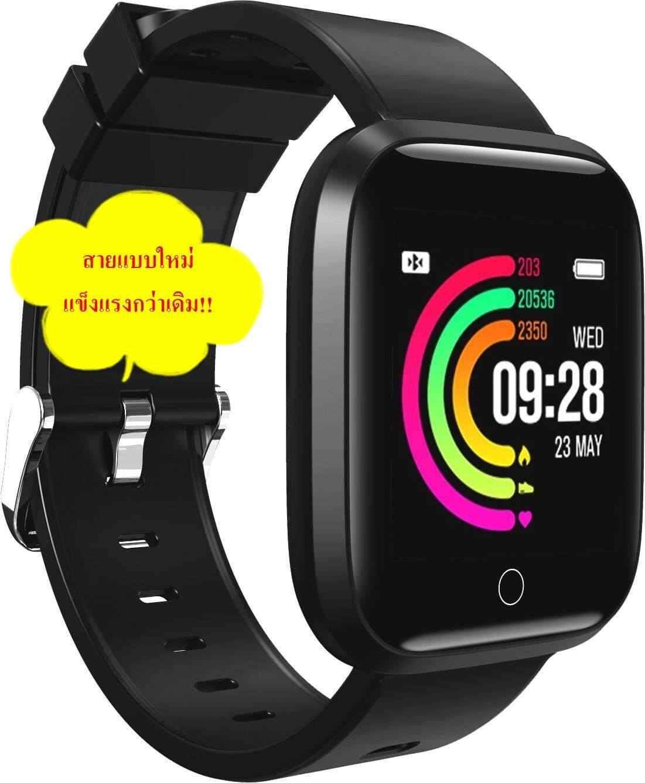 ขายดีมาก! เปลี่ยนสายใหม่ แข็งแรงกว่าเดิม! ELEPHONE W3 Smart watch นาฬิกาสมาทวอช นาฬิกาข้อมือ นาฬิกาวิ่ง นาฬิกาวัดชีพจร รองรับภาษาไทย iOs Android Bluetooth รับประกัน 1 ปี ส่งฟรี Kerry มีเก็บปลายทาง!!