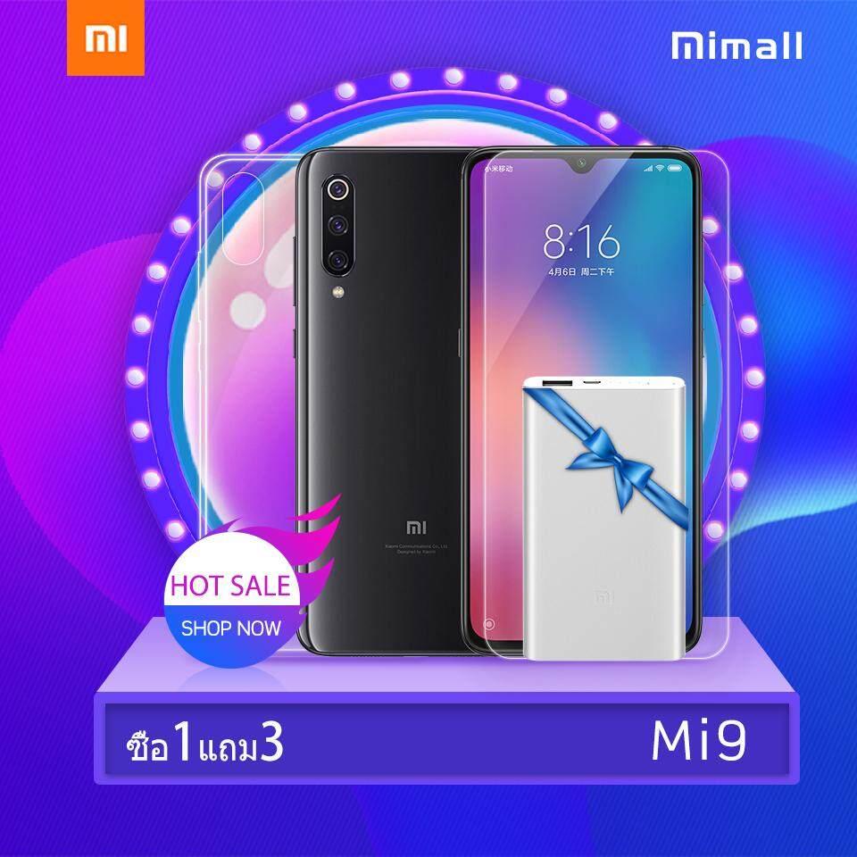 สอนใช้งาน  นครศรีธรรมราช Xiaomi Mi 9 (6+128G) ประกันศูนย์ไทย 15 เดือน (ซื้อ1ฟรี3 ฟรี Mi Powerbank 10000mah+ฟิล์มกระจก+เคส)