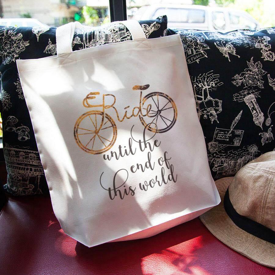 กระเป๋าเป้ นักเรียน ผู้หญิง วัยรุ่น น่าน กระเป๋าผ้า Tote Bag ถุงผ้า ถุงผ้าลดโลกร้อน กระเป๋าผ้าลดโลกร้อน กระเป๋าผ้าดิบ Eve rything Goods แบบ BAQ03
