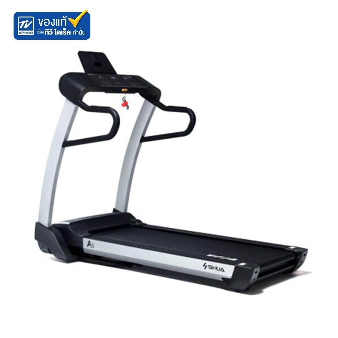 สุดยอดสินค้า!! TVDirect 360 ONGSA MOTORRIZED TREADMILL A5 ลู่วิ่งไฟฟ้า 2.5 แรงม้า
