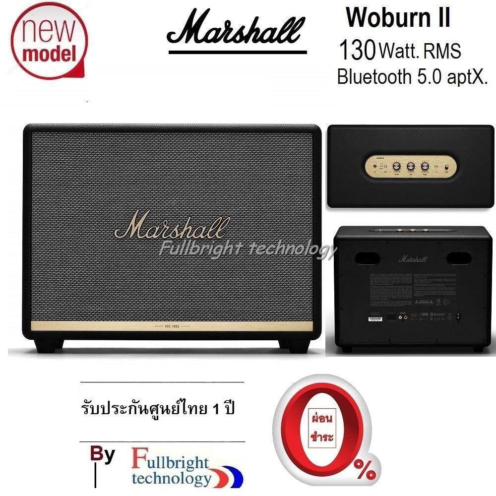 ยี่ห้อไหนดี  Marshall Woburn ll Bluetooth 5.0 aptX® Speaker ลำโพงบลูทูธ หรู ผ่อน 0% นาน 10 เดือน รับประกันศูนย์ไทย 1 ปี(ออกใบกำกับภาษีได้เต็มรูปแบบ)