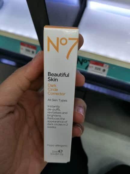 No7 beautiful skin dark circle corrector 15mlผลิตภัณฑ์บำรุงกระชับผิวรอบดวงตาและปรับรอยคล้ำรอบดวงตาให้ลดเลือน