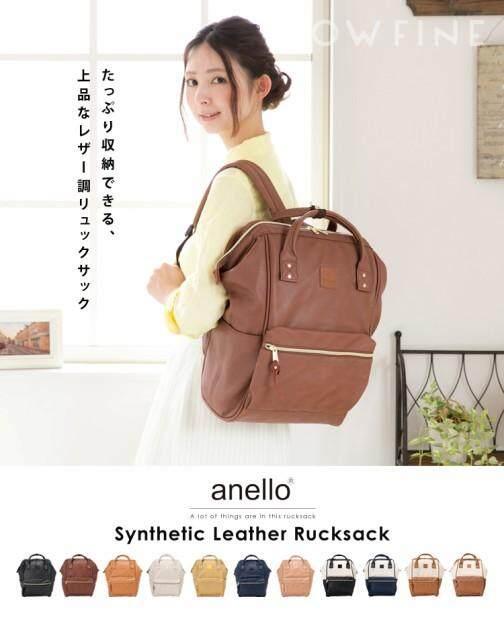 ยี่ห้อไหนดี  ระยอง Anello Leather Brown (Standard) หนัง PU กันน้ำ