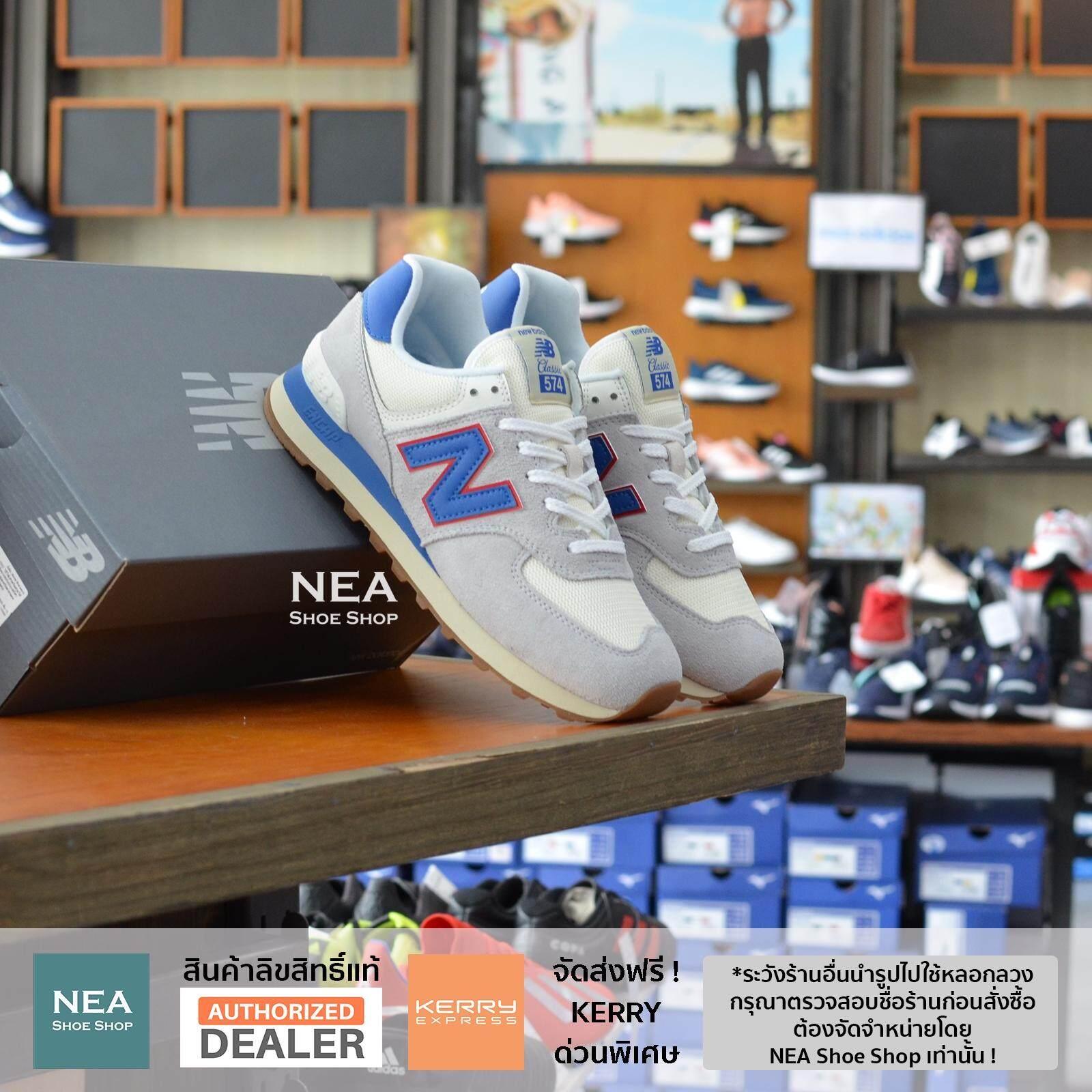ขอนแก่น [ลิขสิทธิ์แท้] New Balance 574 Essentials Classic Light Grey/Navy รองเท้าผ้าใบ นิวบาลานซ์ ผู้ชาย ML574ERH