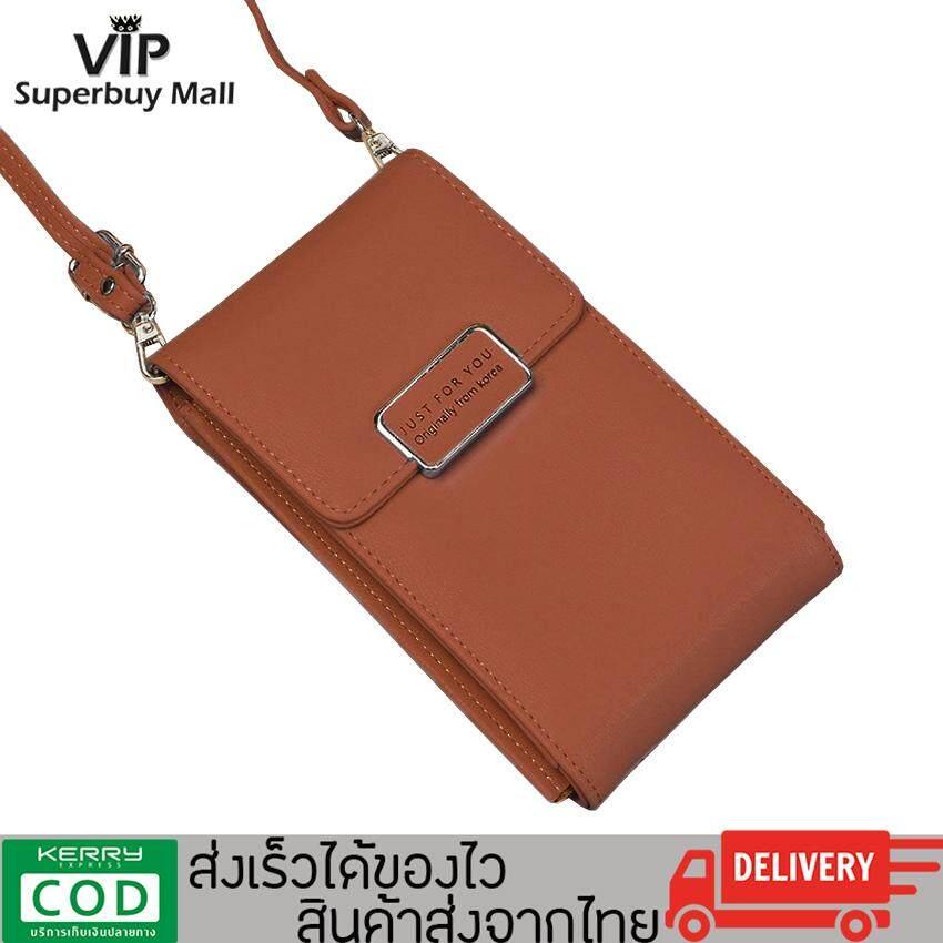 กระเป๋าถือ นักเรียน ผู้หญิง วัยรุ่น เพชรบูรณ์ VIP Superbuy Mall พร้อมส่ง กระเป๋าใส่มือถือ Iphone Huawei oppo CrossBody&ShoulderBag กระเป๋าสะพายข้าง กระเป๋าแฟชั่น เกรดพรีเมียม รุ่น LN 861
