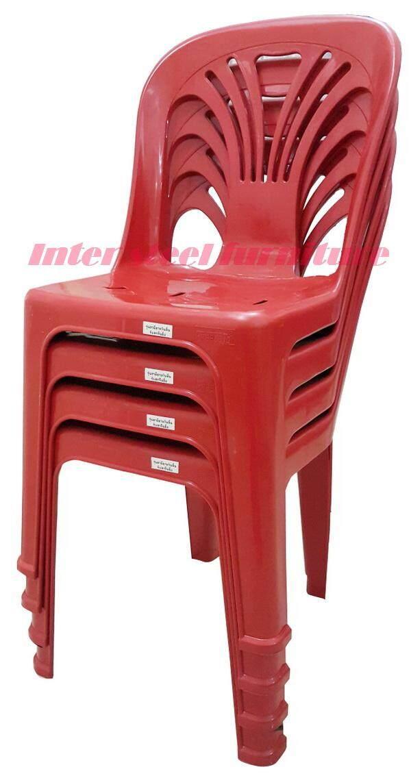 เช่าเก้าอี้ หนองคาย Inter Steel เก้าอี้พลาสติก มีพนักพิง รุ่นหลังW แพ็ค4ตัว (สีแดง)