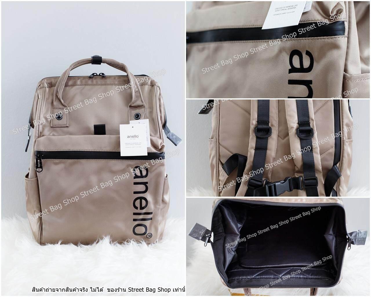 ปราจีนบุรี ของแท้ กระเป๋าเป้ Anello Repellency Waterproof Classic Size สี Brown