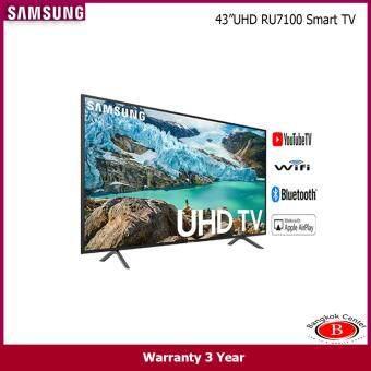 SAMSUNG Smart 4K UHD TV RU7100 ขนาด 43 นิ้ว รุ่น 43RU7100 รุ่นปี 2019