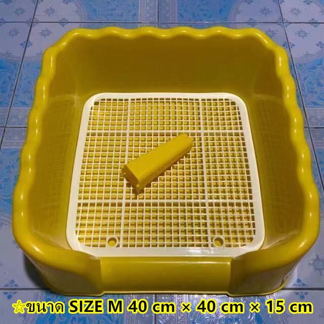 A7 ? ห้องน้ำหมาขอบสี่เหลี่ยม ห้องน้ำสุนัข ถาดฉี่สุนัข ? มีเสาถอดได้ มีตะแกรงรองถาด ขนาด GNP4สี