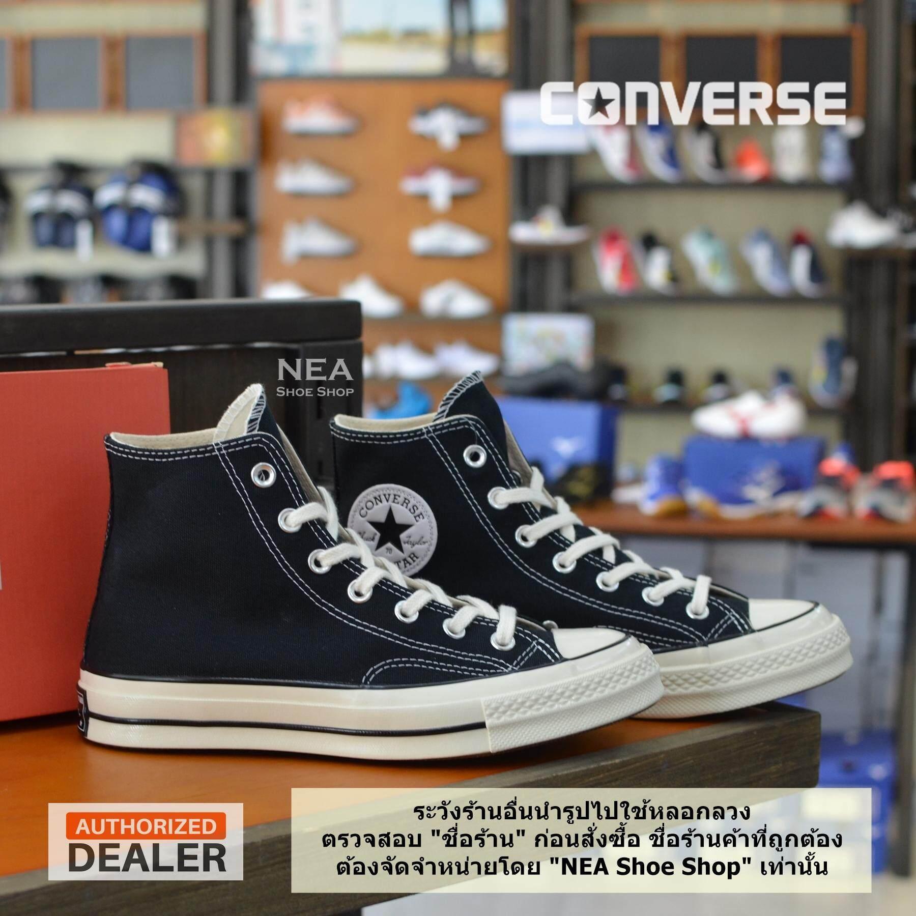 การใช้งาน  นครศรีธรรมราช [ลิขสิทธิ์แท้] Converse All Star 70 hi (Classic Repro) รองเท้า คอนเวิร์ส รีโปร 70 หุ้มข้อ