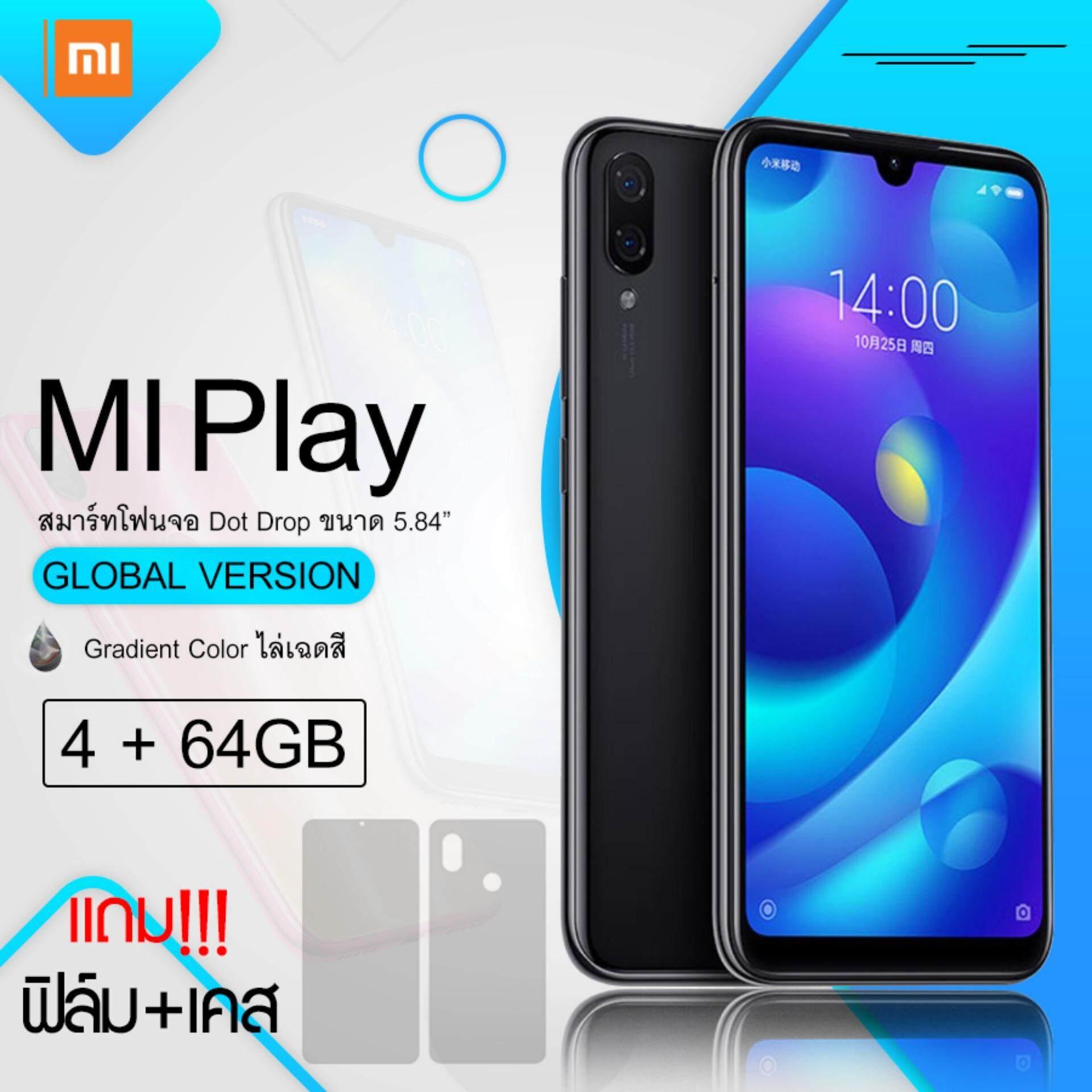 หนองบัวลำภู Xiaomi Mi Play 4/64GB MediaTek Helio P35 / 2.3 GHz / 3000 mAh [รับประกัน 1 ปี]