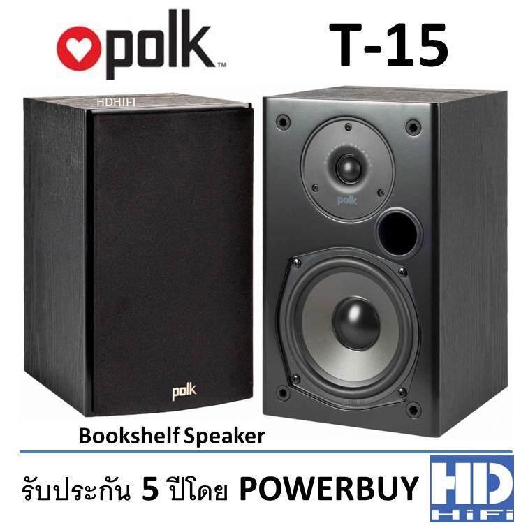 อุทัยธานี Polk Speaker รุ่น T15 Black