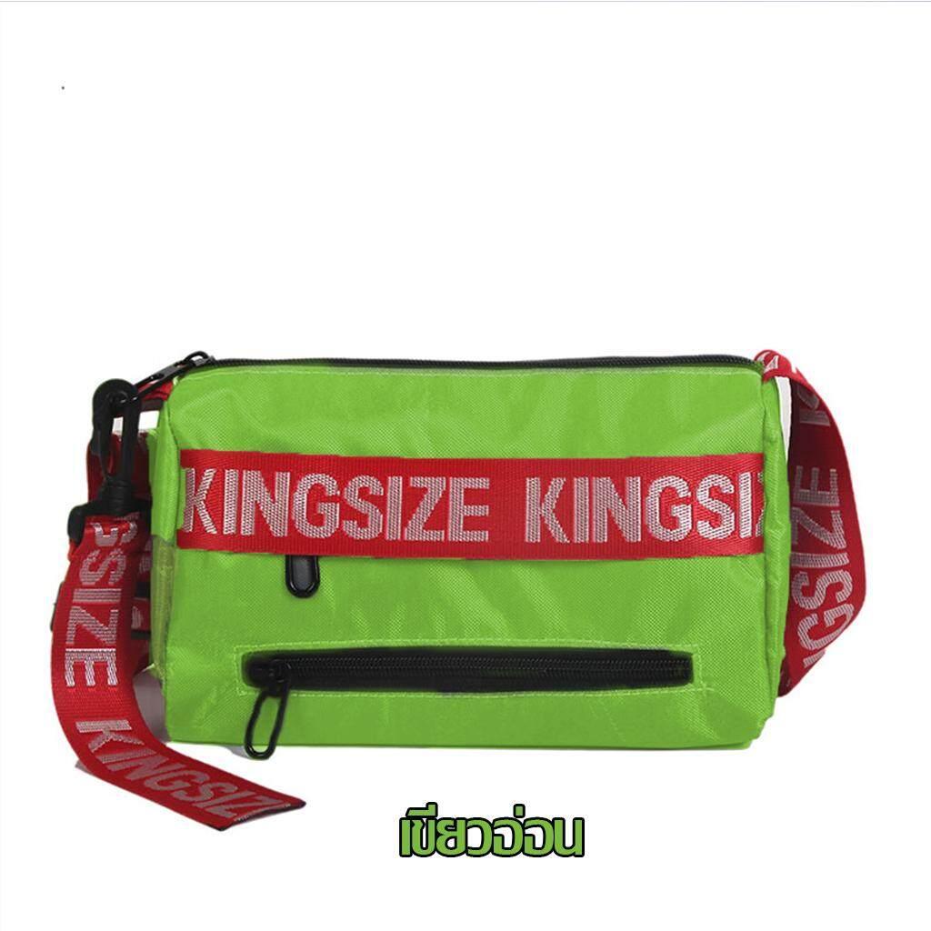 กระเป๋าเป้ นักเรียน ผู้หญิง วัยรุ่น พิจิตร พร้อมส่งGUCกระเป๋าผ้าสะพายข้างKINGSIZE GUC B434