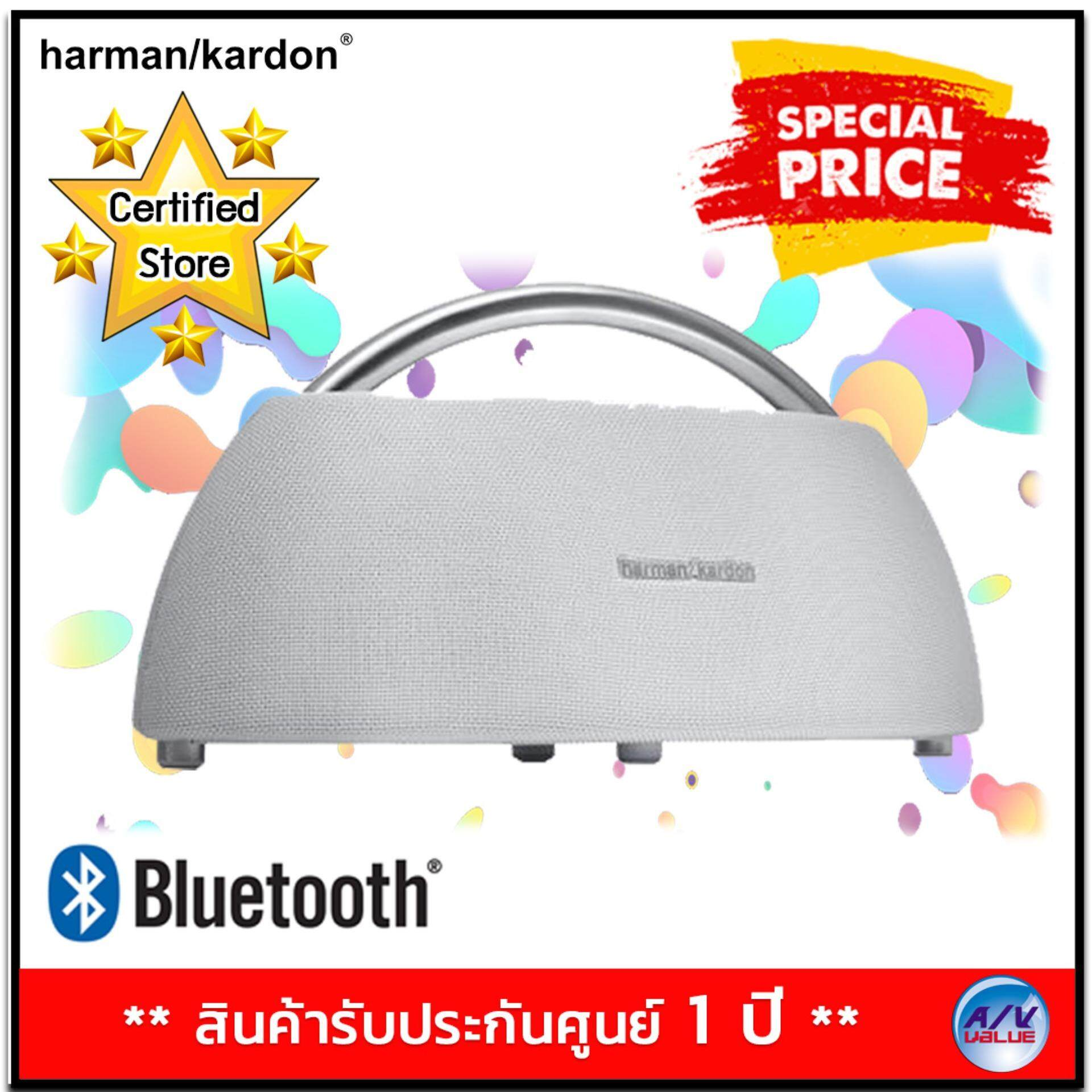บึงกาฬ Harman Kardon Bluetooth Speaker รุ่น GO+ Play Mini/W