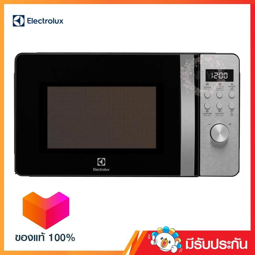 ELECTROLUX เตาอบไมโครเวฟ 20 ลิตร 800W Digital/Grill รุ่น EMG20D38GB