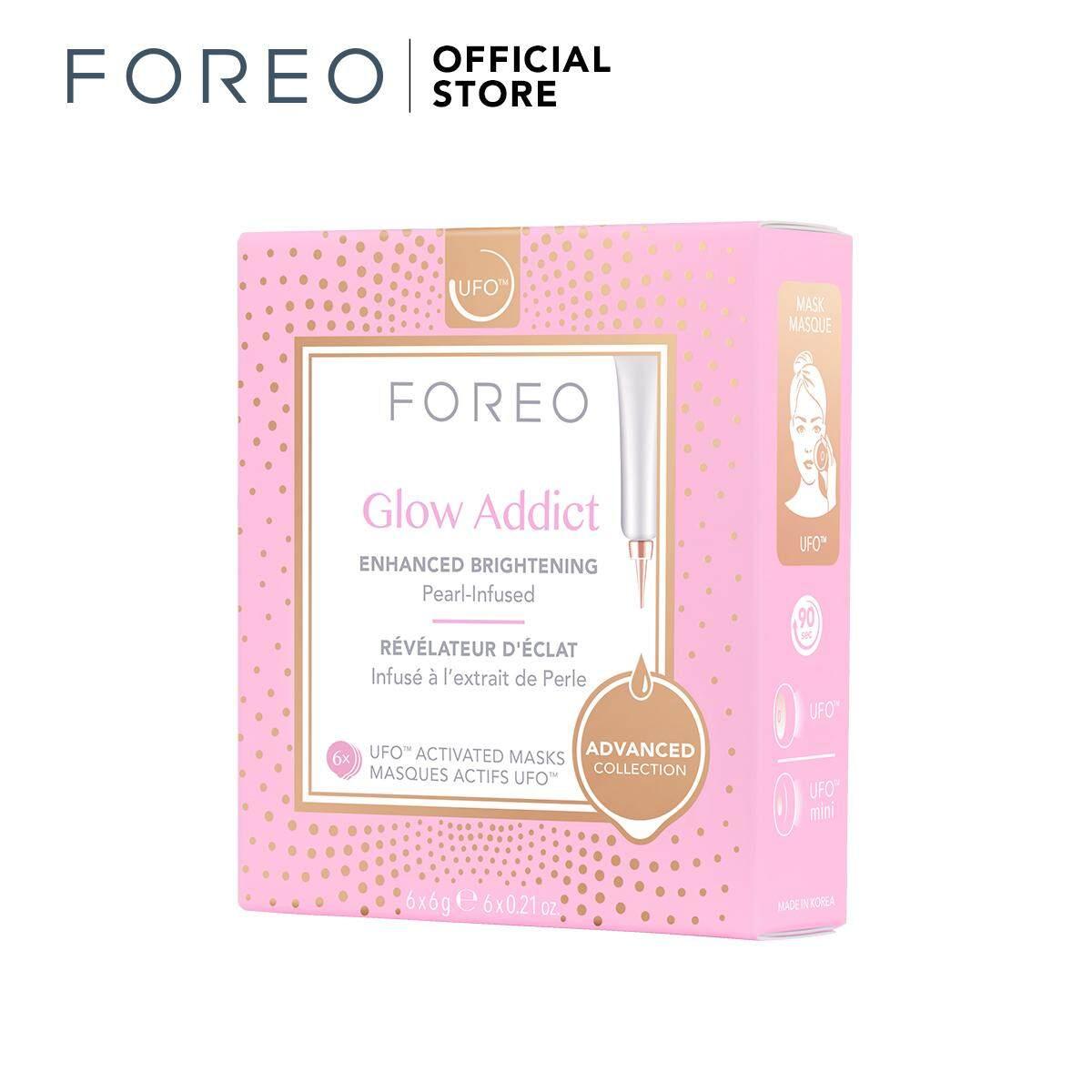 ยี่ห้อไหนดี  ลำปาง FOREO UFO Masks Glow Addict x 6
