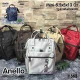 การใช้งาน  สมุทรปราการ กระเป๋าเป้ Anello REPELLANCY Edition