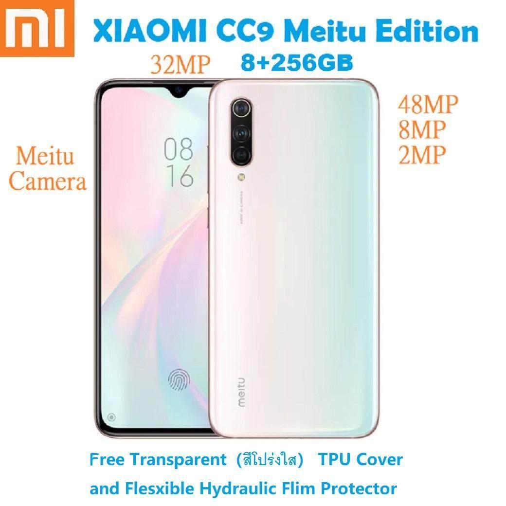 การใช้งาน  สมุทรปราการ Xiaomi Mi CC9 Meitu Edition 6.39 นิ้ว AMOLED 48MP Triple ด้านหลัง กล้อง NFC 8 กิกะไบต์ 256GB Snapdragon 710 Octa คอร์ 4G