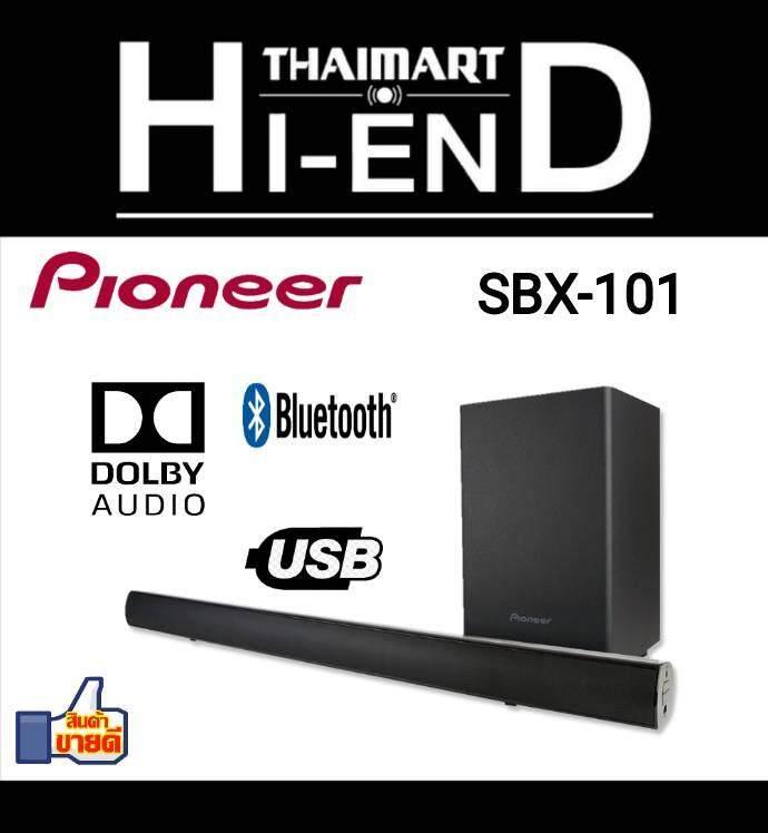 การใช้งาน  นครราชสีมา Pioneer ลำโพง Soundbar รุ่น SBX-101 รับประกัน 3ปี ศูนย์ POWER BUY  THAIMART ไทยมาร์ท