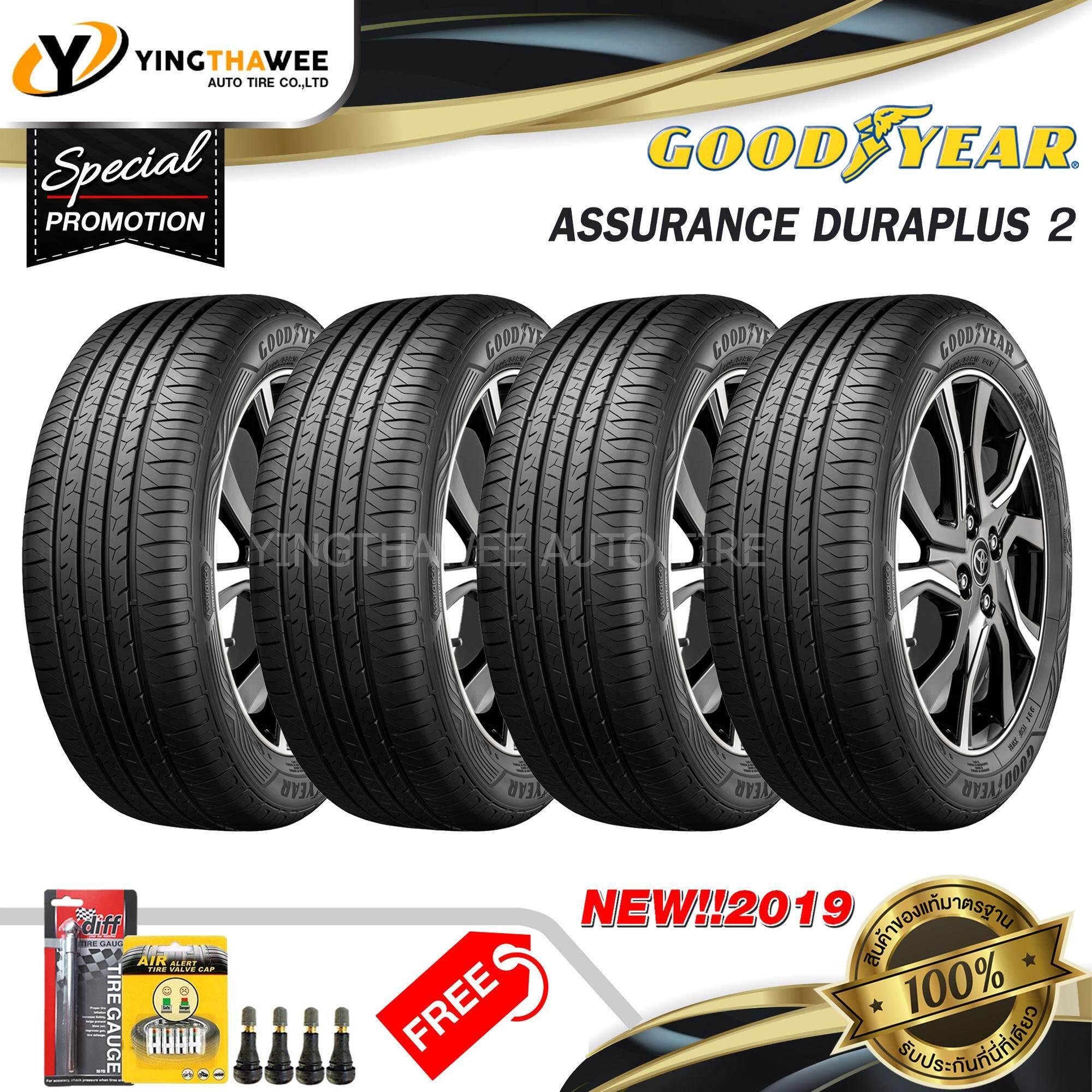 ประกันภัย รถยนต์ แบบ ผ่อน ได้ ศรีสะเกษ GOODYEAR ยางรถยนต์ 195/60R15 รุ่น Assurance Duraplus2  4 เส้น (ปี 2019) แถมจุ๊บลมยางแกนทองเหลือง 4 ตัว + จุกลมยางอัจฉริยะ 1 ชุด + เกจวัดลมยาง 1 ตัว