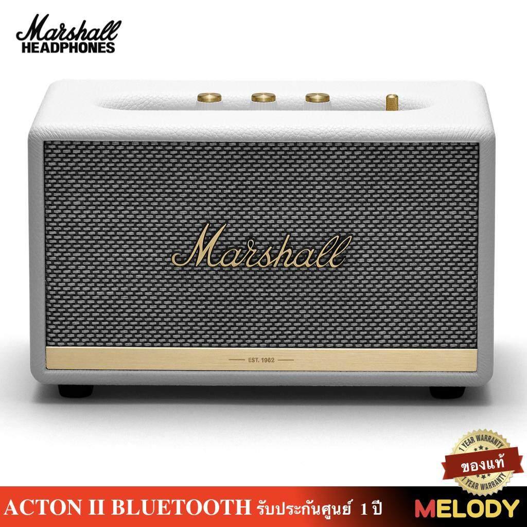 บุรีรัมย์ Marshall ACTON II Bluetooth ลำโพงบูลทูธ รับประกันศูนย์ Marshall 1 ปี
