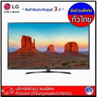 LG UHD 4K TV รุ่น 65UK6330PTF ขนาด 65 นิ้ว UHD ThinQ AI Smart TV