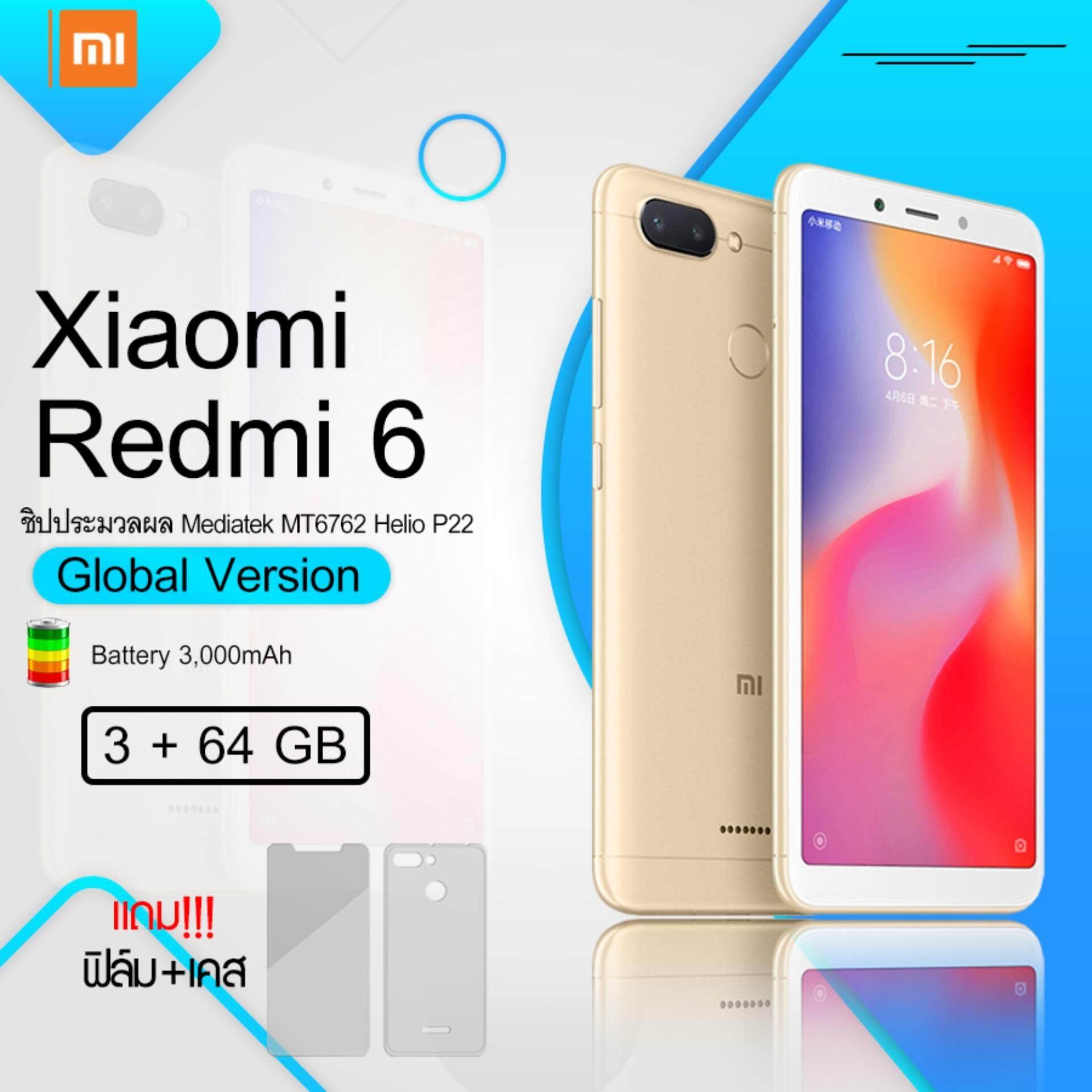 การใช้งาน  ชุมพร [พร้อมจัดส่ง] Xiaomi Redmi 6 [3/64 GB][GOLD] Global Version (ประกัน 1 ปี)