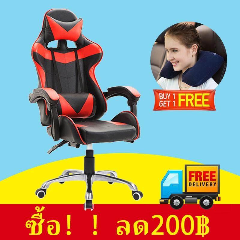 การใช้งาน  Miren Shopเก้าอี้เกม เก้าอี้ทำงาน เก้าอี้คอม เก้าอี้นอน เก้าอี้สำนังงาน เก้าอี้เล่นเกม เก้าอี้เกมมิ่ง Gaming Chair ปรับความสูงได้ นั่งสบาย หมุนได้360°