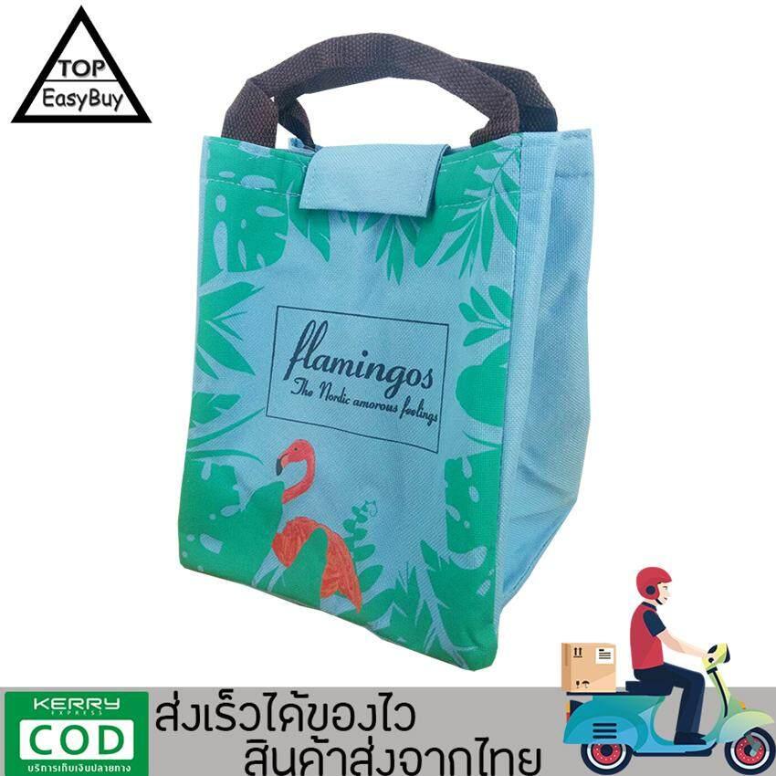 กระเป๋าเป้สะพายหลัง นักเรียน ผู้หญิง วัยรุ่น พัทลุง TopEasyBuy พร้อมส่ง!! กระเป๋าถุงผ้าฉนวนกันความร้อน สามารถเก็บความเย็นเเละความร้อนได้ดี ถุงผ้า สวยๆ เนื้อดี คุณภาพดี BWD