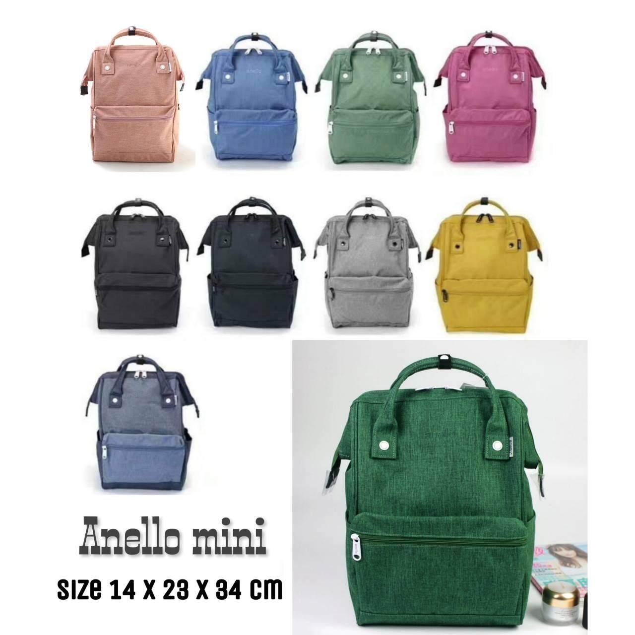 ยี่ห้อนี้ดีไหม  ชัยนาท Anello Mini Backpack-Heat Tone Waterproof (GR)
