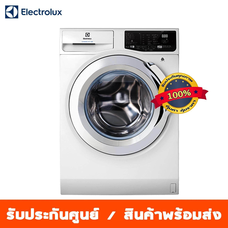 Electrolux เครื่องซักผ้า รุ่น EWF9025BQWA แบบฝาหน้า ความจุ 9.0 กก. เเถมฟรีขาตั้ง EWF9025