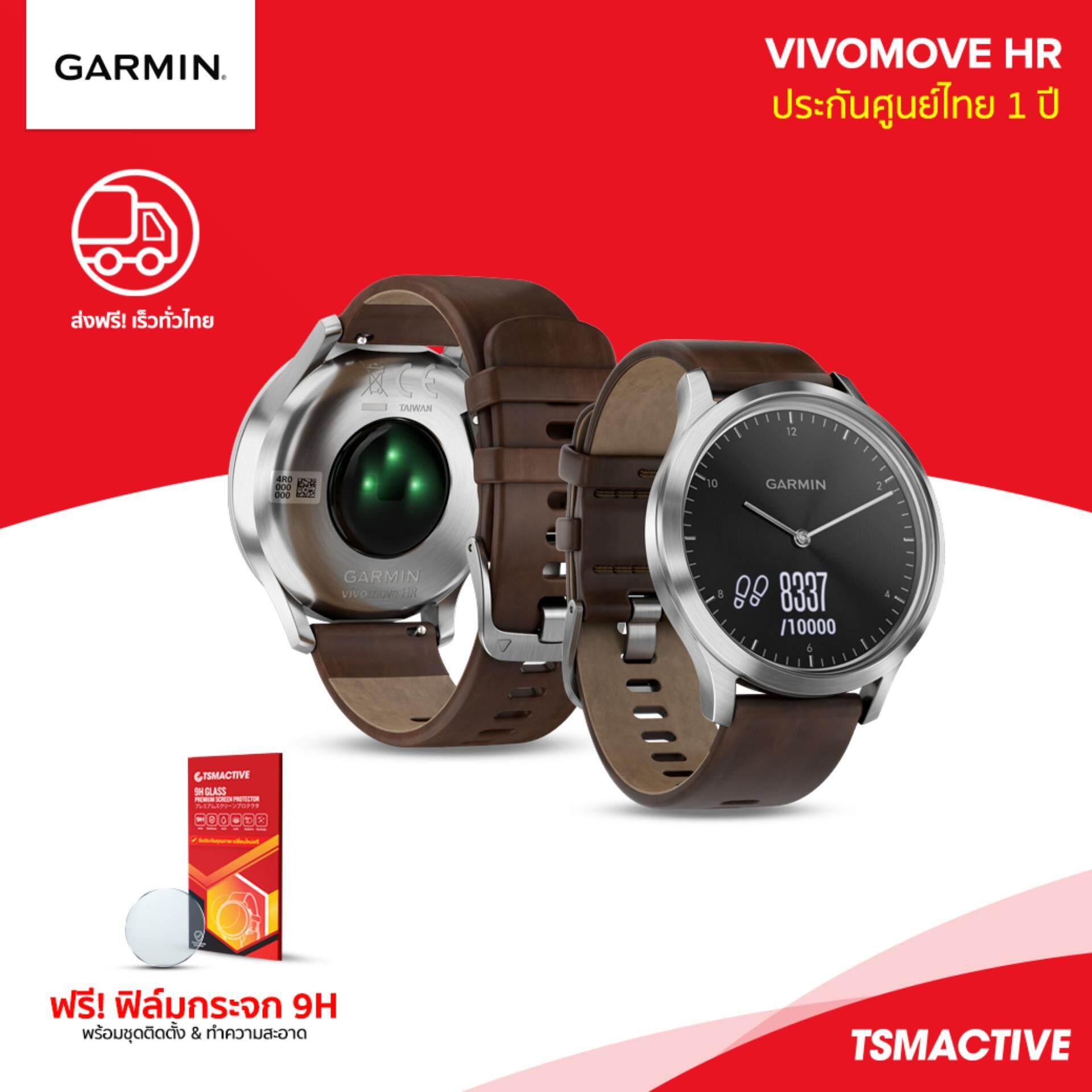 ยี่ห้อนี้ดีไหม  ขอนแก่น Garmin Vivomove HR (Premium - Black/Silver : Large) นาฬิกาอัจฉริยะระบบไฮบริด วัดชีพจร 24 ชั่วโมง
