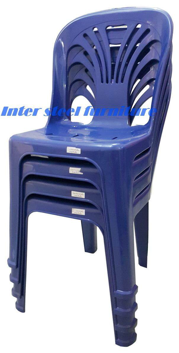 เช่าเก้าอี้ โคราช Inter Steel เก้าอี้พลาสติก มีพนักพิง รุ่นหลังW แพ็ค4ตัว (สีน้ำเงิน)