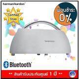ยี่ห้อนี้ดีไหม  กาฬสินธุ์ Harman Kardon Bluetooth Speaker รุ่น GO+ Play Mini (White)
