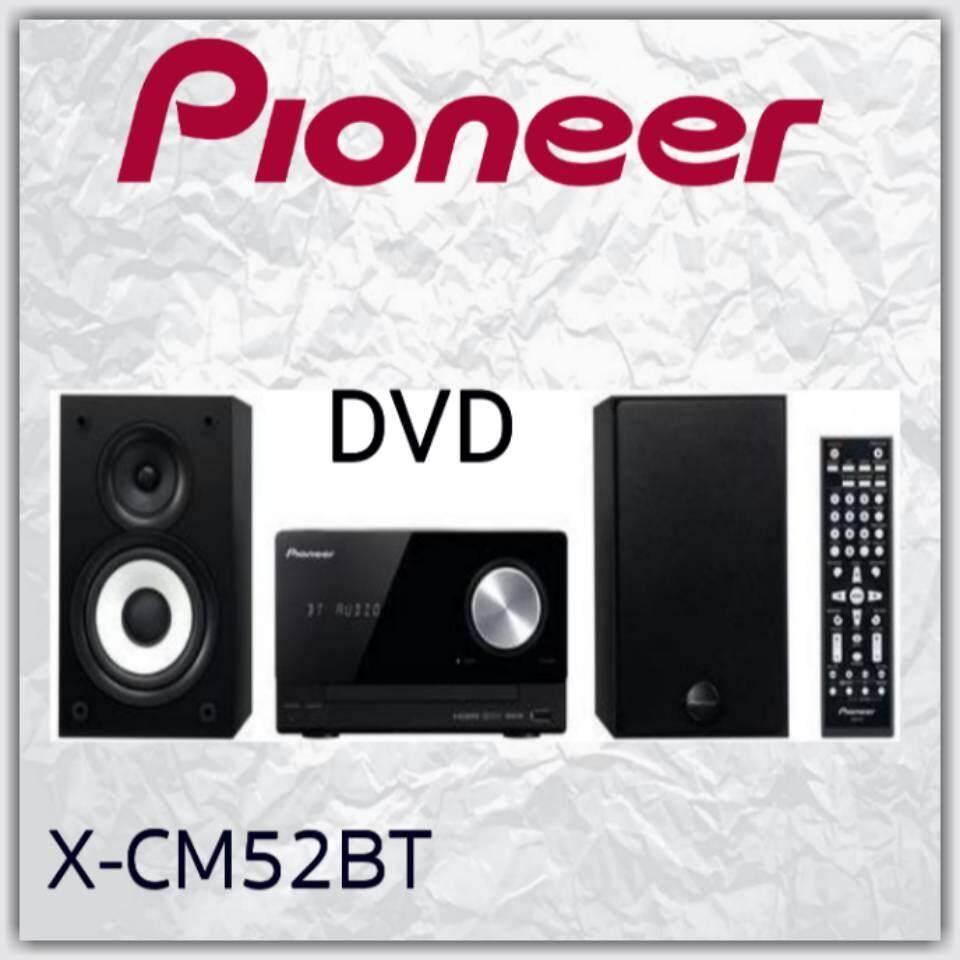 สอนใช้งาน  ตรัง Pioneer ชุดเครื่องเสียงมินิคอมโป ดีวีดี X-CM52BT-K