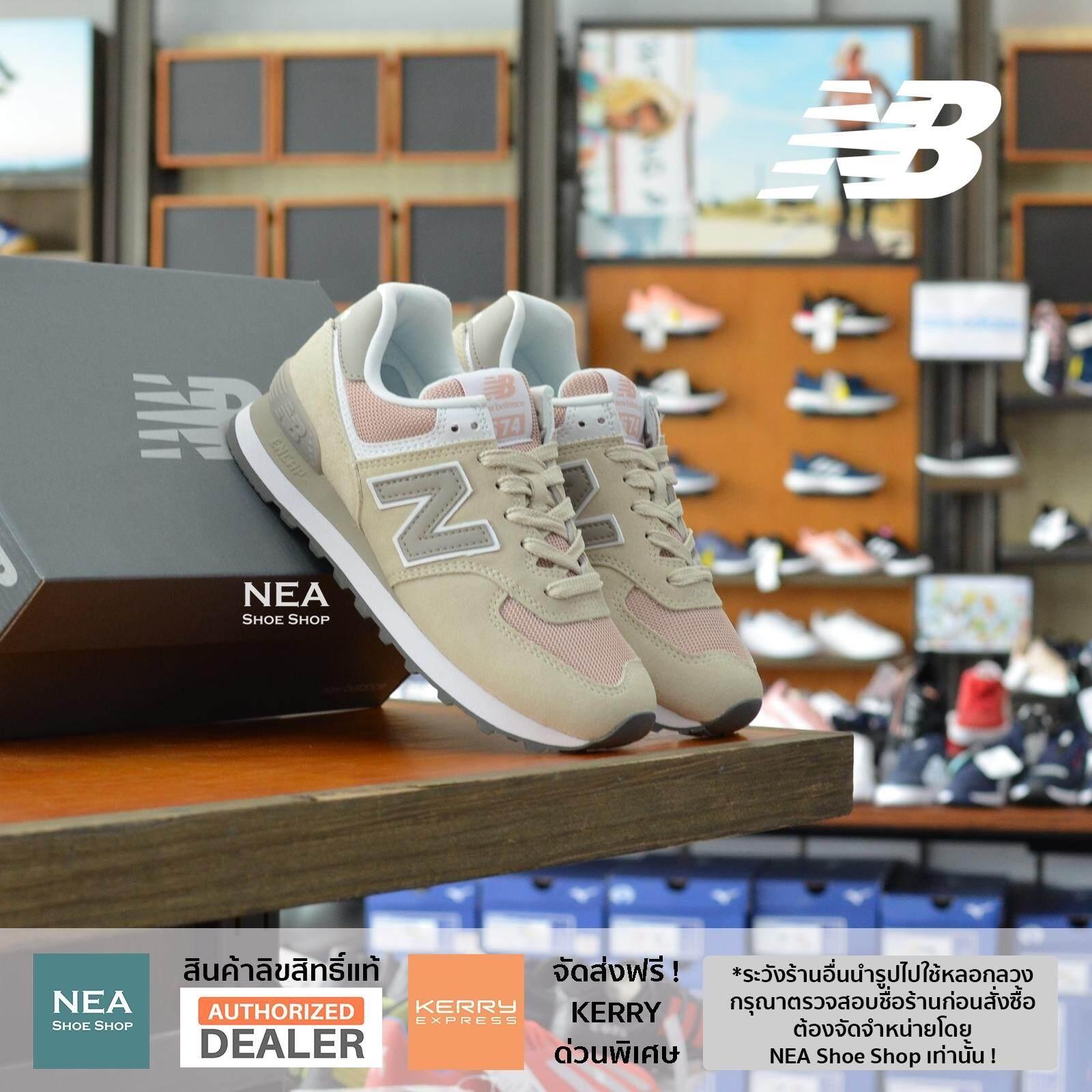 ยี่ห้อไหนดี  สมุทรสงคราม [ลิขสิทธิ์แท้] New Balance 574 Heritage v2 Beige/ Rose รองเท้าผ้าใบ นิวบาลานซ์ ผู้หญิง WL574WNA
