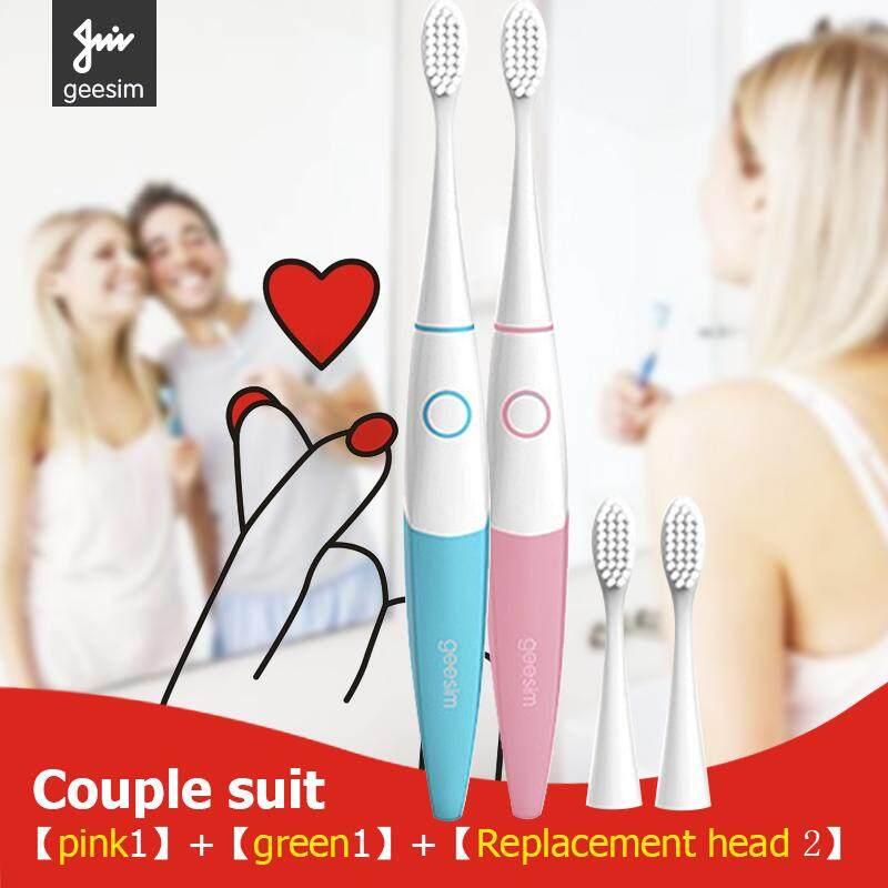 แปรงสีฟันไฟฟ้า ทำความสะอาดทุกซี่ฟันอย่างหมดจด นครศรีธรรมราช geesim【 Couple suit】 G01แปรงสีฟันไฟฟ้า แปรงสีฟันไฟฟ้ากันน้ำแปรงสีฟันโซนิกที่ชาร์จได้อัพเกรด Ultra แปรงสีฟันคลื่นเสียงอัจฉริขภาพฟัน Electric Toothbrushes