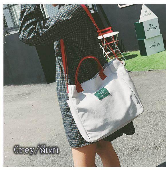 กระเป๋าสะพายพาดลำตัว นักเรียน ผู้หญิง วัยรุ่น นนทบุรี GP00206 กระเป๋าผ้า กระเป๋าผ้าสะพายข้าง กระเป๋าเดินทาง กระเป๋าแฟชั่น กระเป๋าสไตล์เกาหลี กระเป๋าถือผู้หญิง กระเป๋าสะพายไหล่ Travel Bag Hand Bag Shopping Bag Fashion Bag