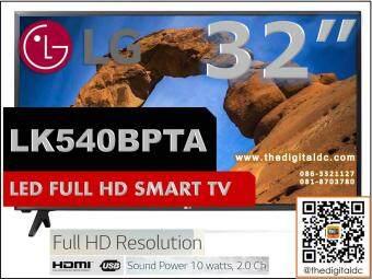 LG 32นิ้ว LED Digital Smart TV 32LK540BPTA
