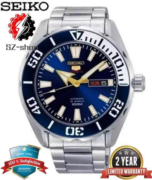 การใช้งาน  ยโสธร SZ-shop Shop นาฬิกาข้อมือชาย Seiko 5 Sports Automatic made in Japan SRPC51J1 Men s Watch