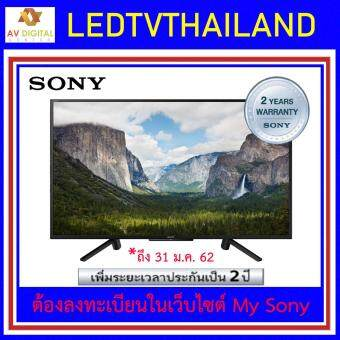 SONY LED TV รุ่น KDL-50W660F  Full HD High Dynamic Range (HDR) สมาร์ททีวี Series W660F ใหม่ 2018