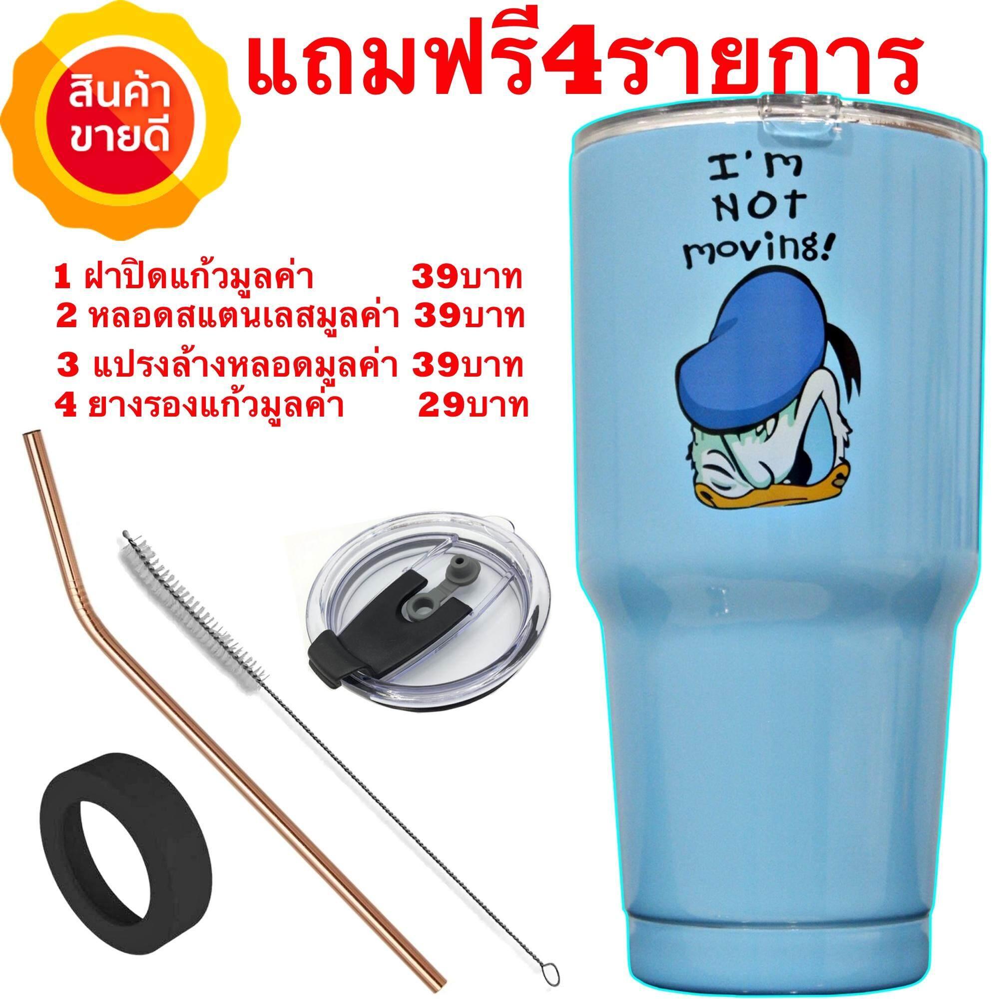 รุ่นขายดีมาก! แก้ว yeti ThaiLee แก้ว Yeti Rambler 30 oz. แถมฟรีฝาปิด+ยางรองแก้ว+หลอดสแตนเลส+แปรงล้างหลอด+ส่งทั่วไทย1-2วันถึง