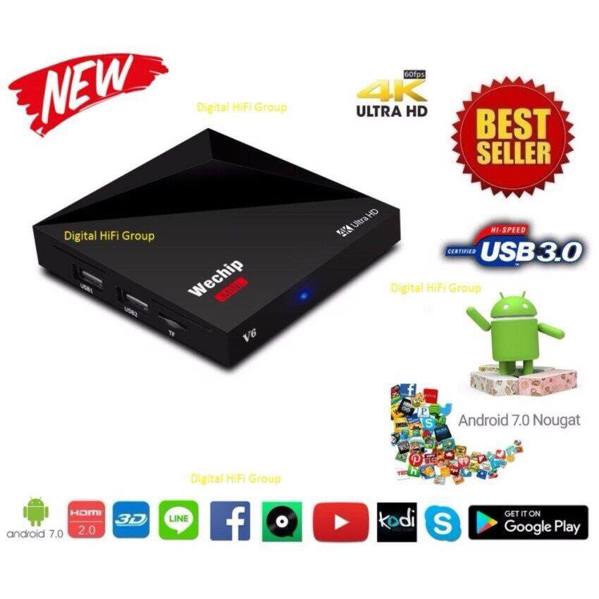 เชียงราย Android Smart Box A5X  Plus UHD 4K 64Bit RK3328 Cpu Android Nougat 7.0