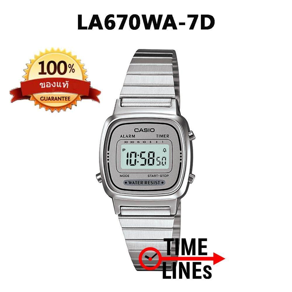 Casio ของแท้100% นาฬิกาผู้หญิง LA670WA-7D พร้อมกล่องและรับประกัน 1ปี LA670WA, LA670