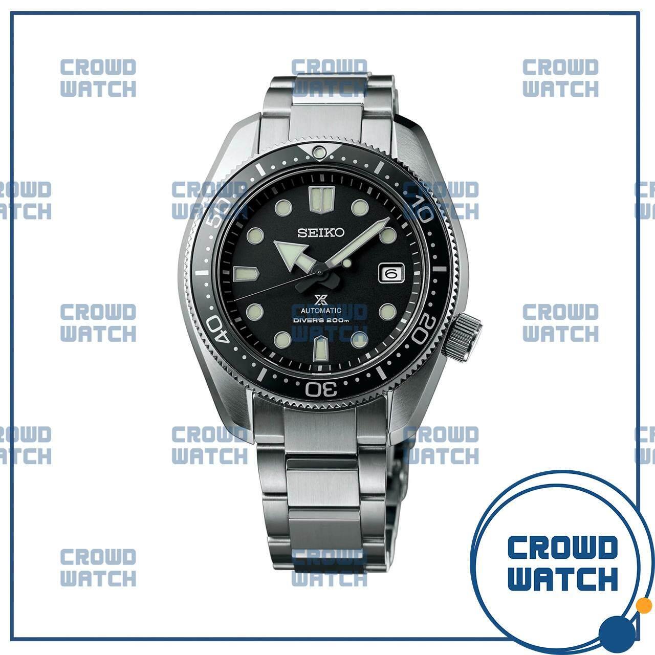 ยี่ห้อไหนดี  พังงา นาฬิกาข้อมือผู้ชายไซโก้ SEIKO SPB077 Automatic