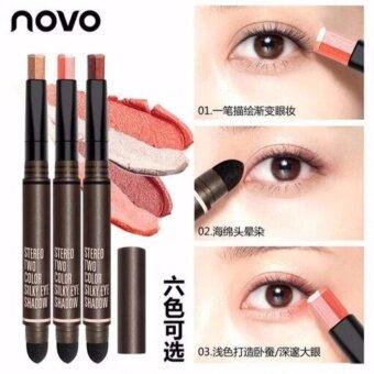 ☆04☆อายแชโดว์รุ่นใหม่มีฟองน้ำเบลนสี Wowwww NOVO StereoTwo Color\nSilky Eye Shadow