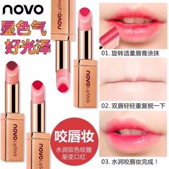 ☆05 ลิปสติคแท่งทอง Novo Double Color Hydra lip ตัวใหม่ 2017 ฝาครอบลิปแบบแม่เหล็ก