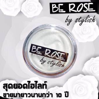1 แถม 1 Be Rose บีโรส อายแชโดว์สีขาวเนื้อเนียนนุ่ม ไฮไลท์หัวตา