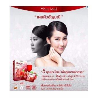 (1 กล่อง x 15 ซอง) RUBY Kito detox collagen 10,000 mg. รูบี้ คอลลาเจน - 4