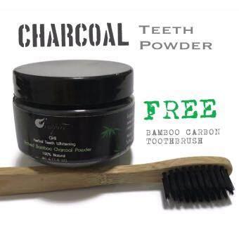 ยาสีฟันชาร์โคล ชาโคล แบบผง ผสมสมุนไพรธรรมชาติ 100%(แถมแปรงสีฟันชาโคล)